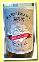 Karuizawa 'Spirit of Asama' (55%, OB, for Specialty Drinks, 2012)