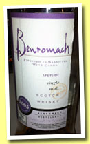 Benromach 2005/2012 (45%, OB, Sassicaia wood finish, 4200 bottles)