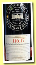 Yoichi 25 yo 1987/2012 (59.2%, Scotch Malt Whisky Society, #116.17, sherry, 485 bottles)