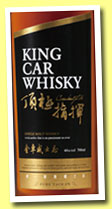 King Car (46%, OB, Kavalan distillery, Taiwan, +/- 2011)