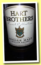 St Magdalene 23 yo 1982/2006 (56%, Hart Bros, Finest Collection, USA)