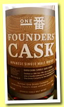 Karuizawa 30 yo 1981/2012 'Founder's Cask' (60.8%, OB, Number One Drinks, cask #2084, 347 bottles)