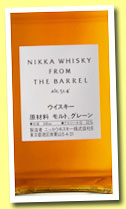Nikka 'From the Barrel' (51.4%, OB, blend, Japan, +/-2013)