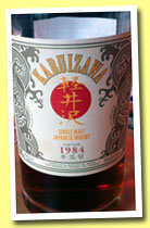 Karuizawa 1984/2013 (56.8%, No.1 Drinks for Specialty Drinks, TWE, first fill sherry, cask #3663)