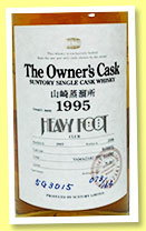 Yamazaki 1995/2006 'Owner's Cask' (56%, OB, for Heavy Foot Club, Shinjuku, Japan, barrel, cask #5G 3015, 164 bottles)