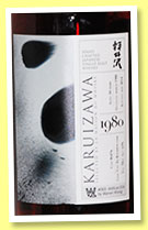 Karuizawa 34 yo 1980/2014 (63%, OB, No.1 Drinks for LMDW, bourbon, cask #6476)