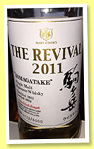 Shinshu Mars 'Komagatake The Revival' 2011/2014 (58%, OB, 6000 bottles)