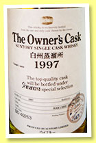 Hakushu 1997/2008 'Owner's Cask' (58%, OB, for Shinanoya, barrel, cask #BD40263)
