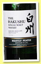 Hakushu 'Heavily Peated' (48%, OB, 2012)