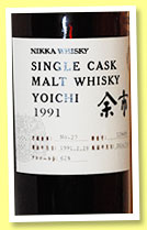 Yoichi 1991/2014 (62%, OB, warehouse #27, cask #129459)
