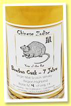 Chinese Zodiac 7 yo 'Year of the Rat' (58.1%, Just-Whisky, Highland, Chinese Zodiac, bourbon cask)