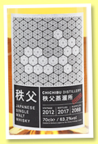 Chichibu 2012/2017 (63.2%, OB for The Whisky Exchange, peated, cask #2088, 225 bottles)