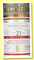 Craigellachie 21 yo 1995/2017 (50%, Hunter Laing, Old Malt Cask, sherry butt, cask #13740, 587 bottles)
