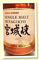Myagikyo 'Moscatel Wood Finish' (46%, OB,  2017)