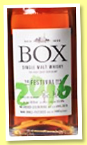 Box 'The Festival 2016' (53.9%, OB, Sweden, 2016)