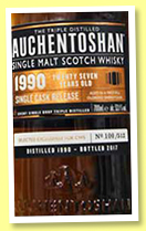 Auchentoshan 27 yo 1990/2017 (53.1%, OB, for CWS China, 1st fill oloroso sherry cask, 512 bottles)