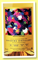 Chichibu 2011/2018 (57.4%, OB, for La Maison du Whisky, Chronicles, Belgian stout cask finish, cask #4548, 250 bottles)
