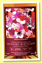Chichibu 2011/2018 (60%, OB, for La Maison du Whisky, Chronicles, Burgundy wine cask finish, cask #5080, 210 bottles)