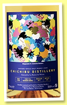 Chichibu 2011/2018 (58.8%, OB, for La Maison du Whisky, Chronicles, first fill bourbon barrel, cask #1296, 216 bottles)