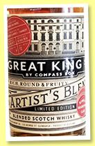 Great King Street (49%, Compass Box for Les Grands Alambics, blend, single marrying cask #6, 2018)