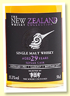 Willowbank 29 yo 1988/2017 (55.3%, OB for The Whisky Exchange, New Zealand, cask #47, 206 bottles)
