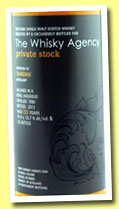Tamdhu 33 yo 1980/2013 (55,7%, The Whisky Agency, Private Stock, bourbon hogshead, 132 bottles)